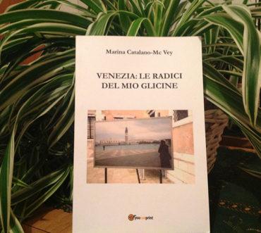 Venezia: Le radici del mio glicine